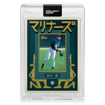 Topps Topps PROJECT 2020 Card 149 - 2001 Ichiro by Grotesk