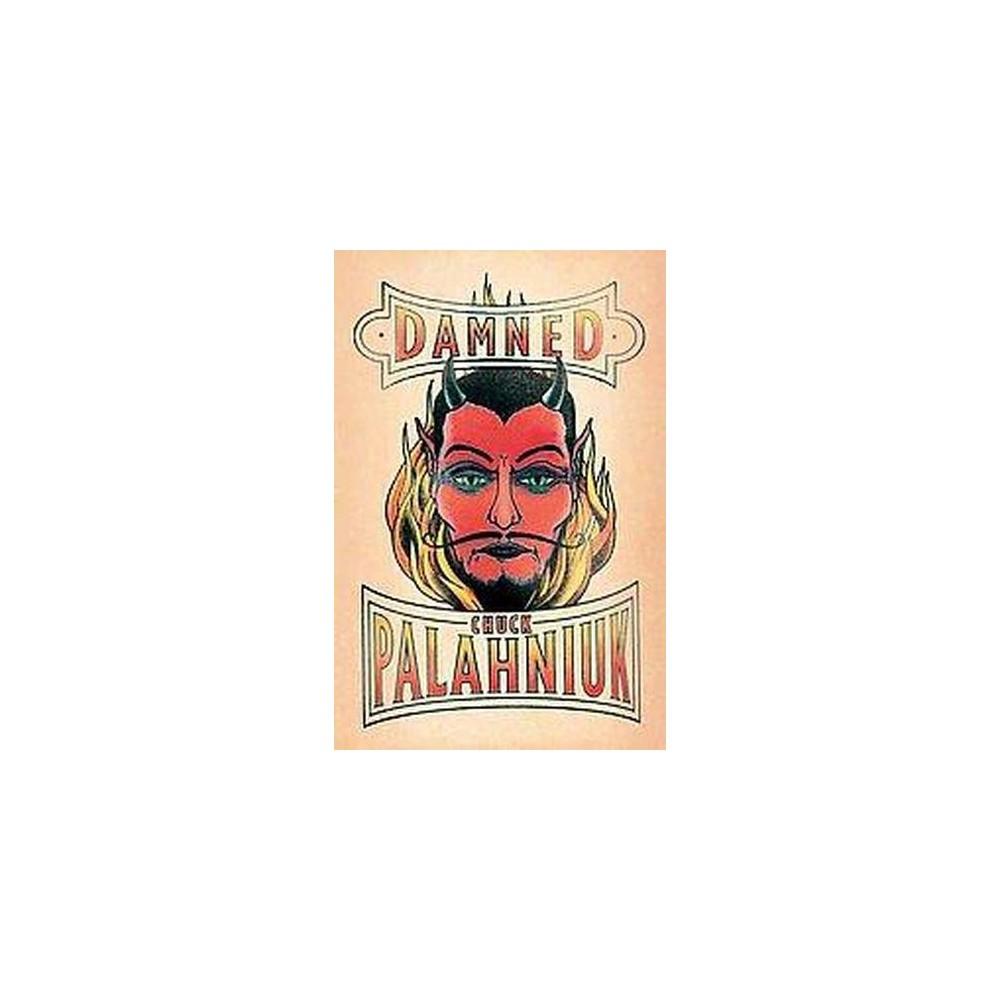 Damned (Hardcover) (Chuck Palahniuk)