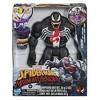 Spider-Man Maximum Venom, Venom Ooze - image 2 of 4