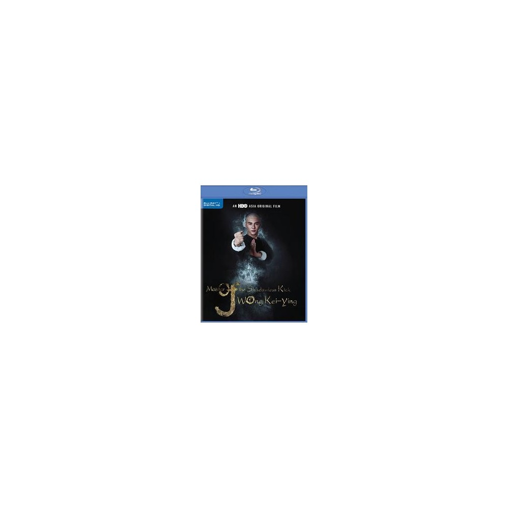 Master Of The Shadowless Kick:Wong Ke (Blu-ray)