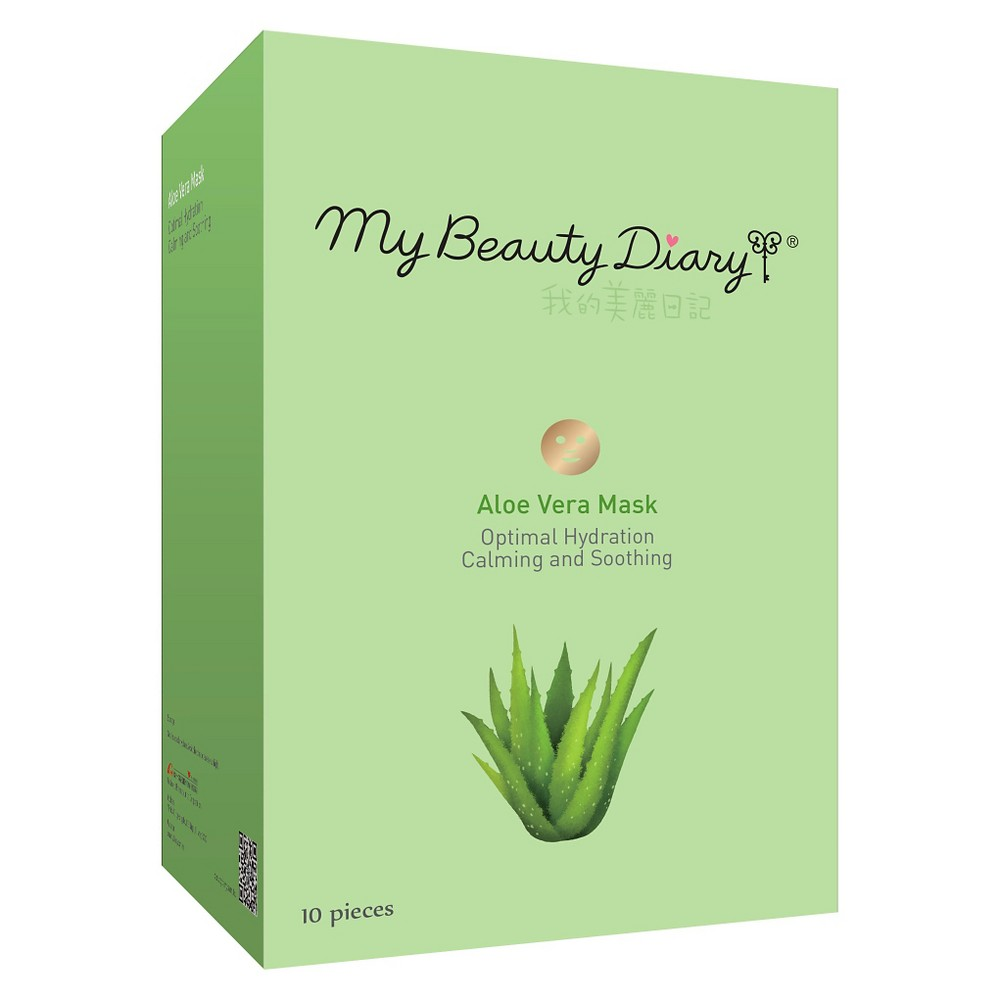 Image of My Beauty Diary Calming & Soothing Hydration Face Mask - Aloe Vera - 10ct