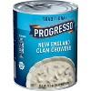 Progresso Traditional New England Clam Chowder 18.5oz - image 2 of 4