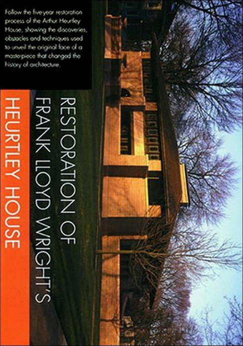 Restoration of frank lloyd wright's h (DVD) - image 1 of 1