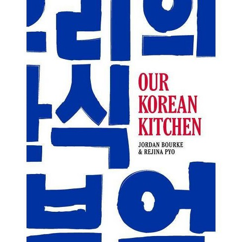 Our Korean Kitchen - by  Jordan Bourke & Rejina Pyo (Hardcover) - image 1 of 1