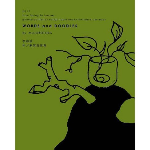 Words and Doodles (Moss Softcover) - by  Mujokotoba (Paperback) - image 1 of 1