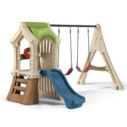 Step2® Play Up Gym Set