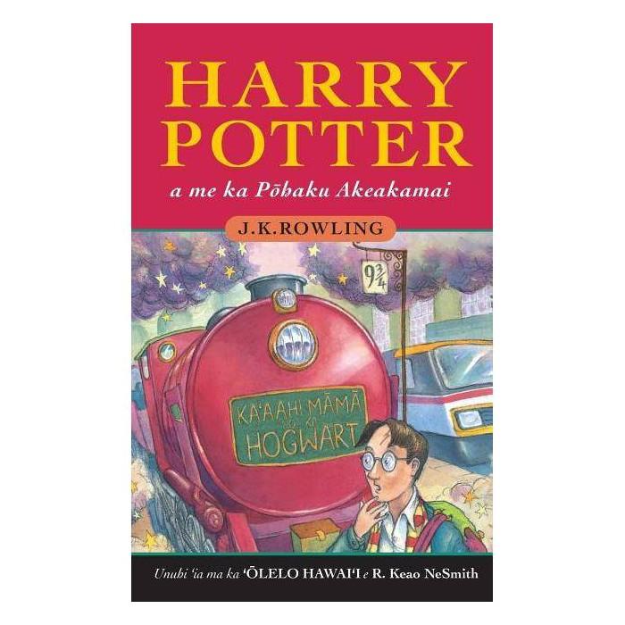 Harry Potter a me ka Pōhaku Akeakamai - by  J K Rowling (Paperback) - image 1 of 1
