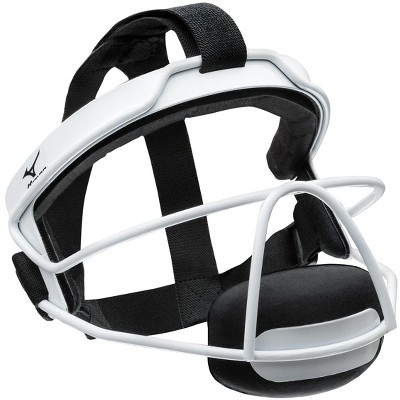 Mizuno Mizuno Wire Fastpitch Softball Fielder's Mask L/Xl