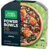 Healthy Choice Falafel & Tahini Frozen Power Bowls - 9.6oz - image 3 of 4