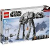 LEGO Star Wars AT-AT Building Kit, Awesome AT-AT Walker Building Toy for Creative Play 75288 - image 4 of 4