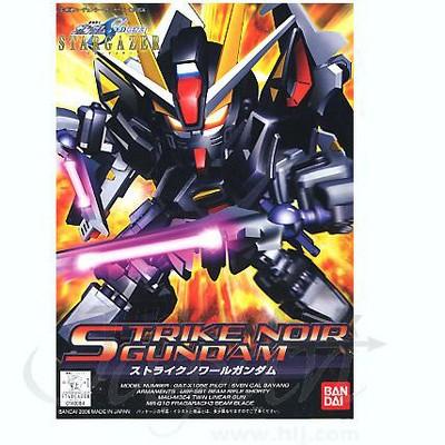 Bandai Hobby Legend BB #293 BB293 Strike Noir Gundam SD Model Kit