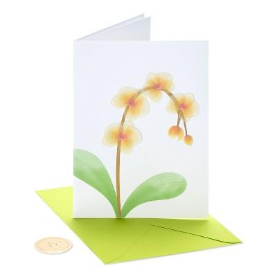 Sympathy Greeting Card - PAPYRUS
