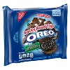 Oreo Limited Edition Rocky Road Trip Chocolate Sandwich Cookies - 10.7oz - image 2 of 4