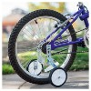 Bell Sports Spotter 500 Flip Up Training Wheels - image 2 of 4