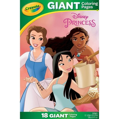 Crayola 18ct Disney Princess Giant Coloring Pages