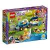 LEGO Friends Stephanie's Buggy & Trailer 41364 - image 4 of 4