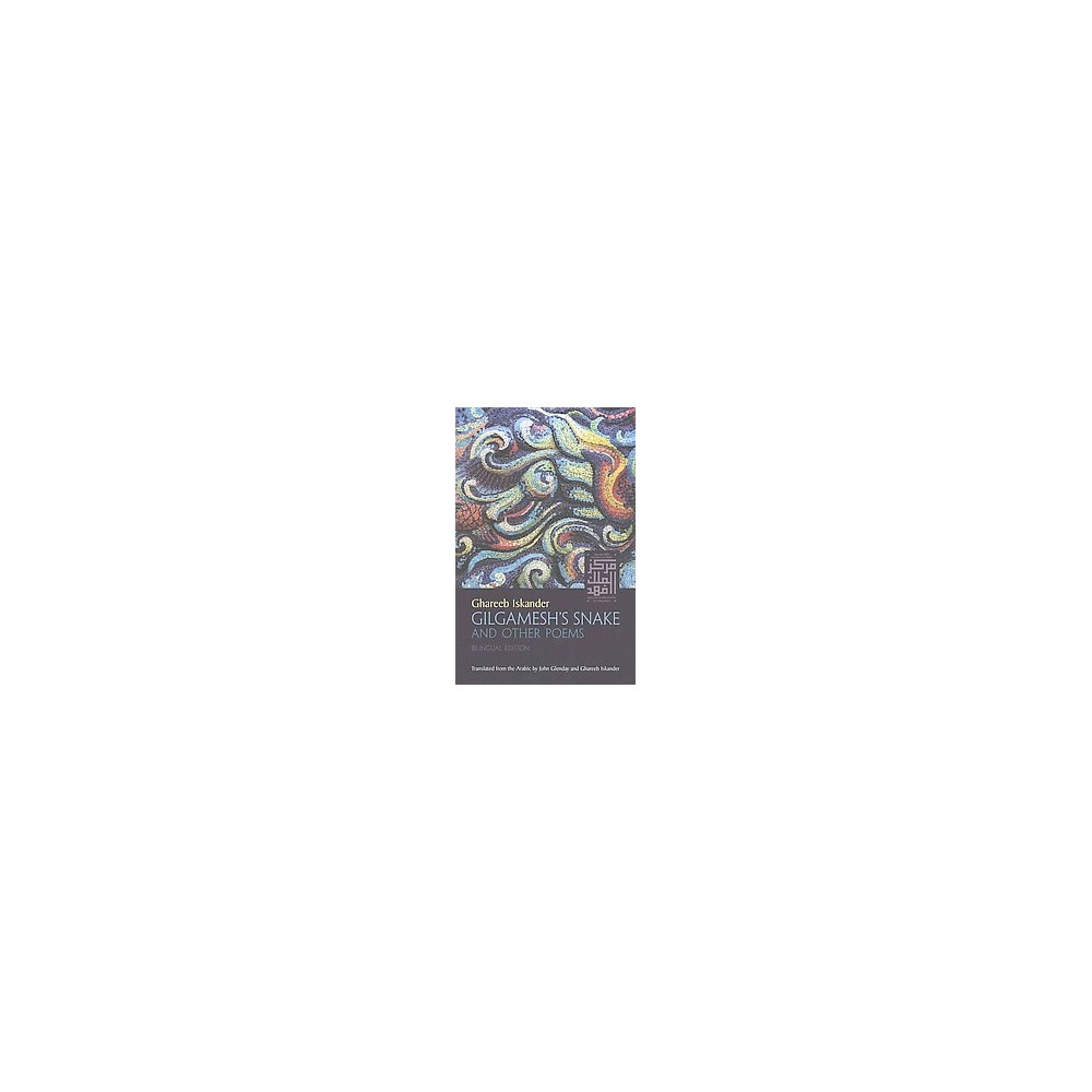 Gilgamesh's Snake and Other Poems (Bilingual) (Paperback) (Ghareeb Iskander)
