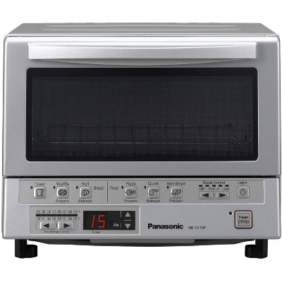 Panasonic Flash Express Toaster Oven - Silver NB-G110P