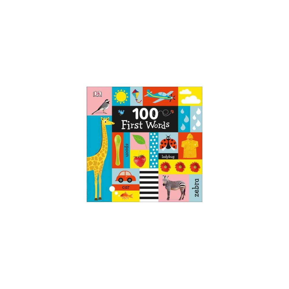 100 First Words (Hardcover) (Dawn Sirett)