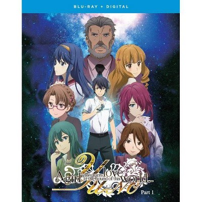 YU-NO A Girl Who Chants Love at the Bound of this World: Part 1 (Blu-ray)(2020)