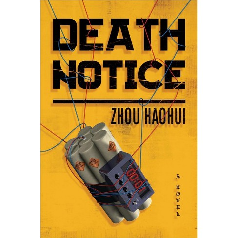 death notice by zhou haohui hardcover target