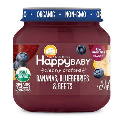 HappyBaby Banana Blueberry & Beets Baby Food - 4oz