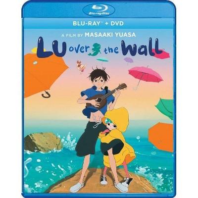 Lu Over The Wall (Blu-ray + DVD)