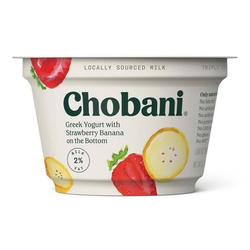 Chobani Strawberry Banana on the Bottom Low Fat Greek Yogurt - 5.3oz - image 1 of 1