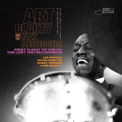 Art Blakey & The Jazz Messengers - First Flight To Tokyo: The Lost 1961 Recordings (2 LP) (Vinyl)