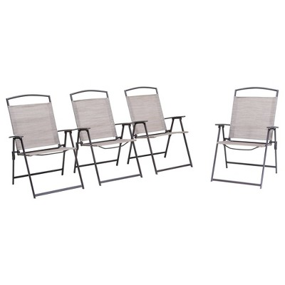 4pc Patio Folding Chairs - Beige - Crestlive Products
