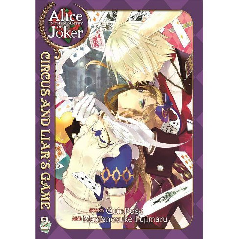 Alice in the Country of Joker, Volume 2 - by  Quinrose (Paperback) - image 1 of 1