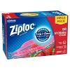 Ziploc Storage Quart Bags - image 3 of 4