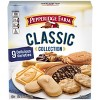 Pepperidge Farm Classic Collection Cookies - 13.25oz - image 2 of 4