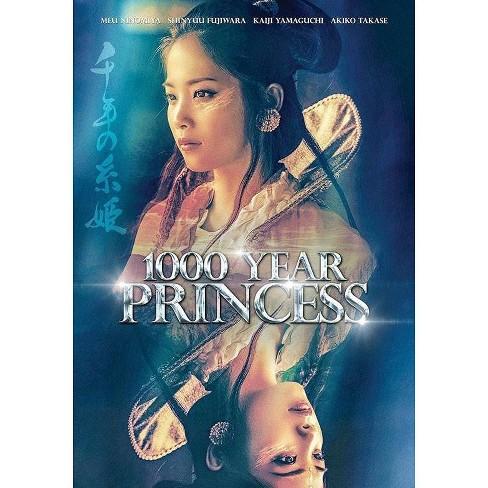 1000 Year Princess (DVD) - image 1 of 1