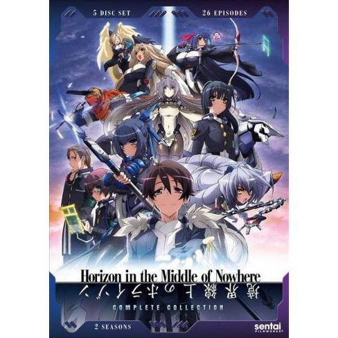 HORIZON IN THE MIDDLE OF NOWHERE-COMPLETE (DVD/5 DISC)(2016) - image 1 of 1