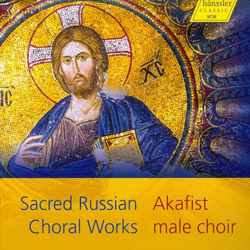 Akafist Male Choir - Sacred Russian Choral Works (CD) - image 1 of 2