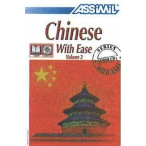 Book Method Chinese 2 with Ease - by  Philippe Kantor (Paperback) - image 1 of 1