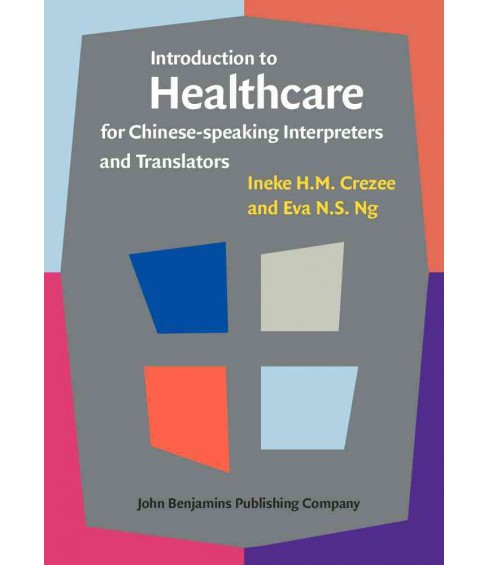 Introduction to Healthcare for Chinese-speaking Interpreters and Translators (Paperback) (Ineke H. M. - image 1 of 1