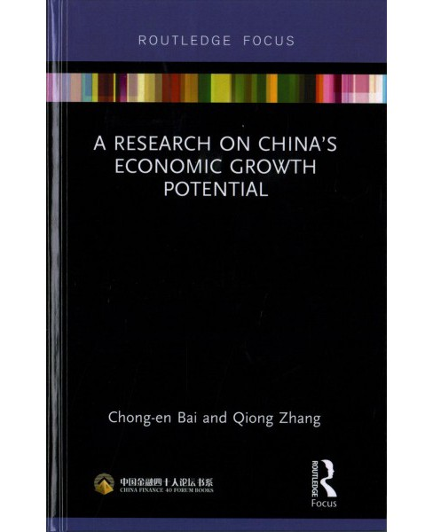 Research on China's Economic Growth Potential (Hardcover) (Chong-En Bai & Qiong Zhang) - image 1 of 1