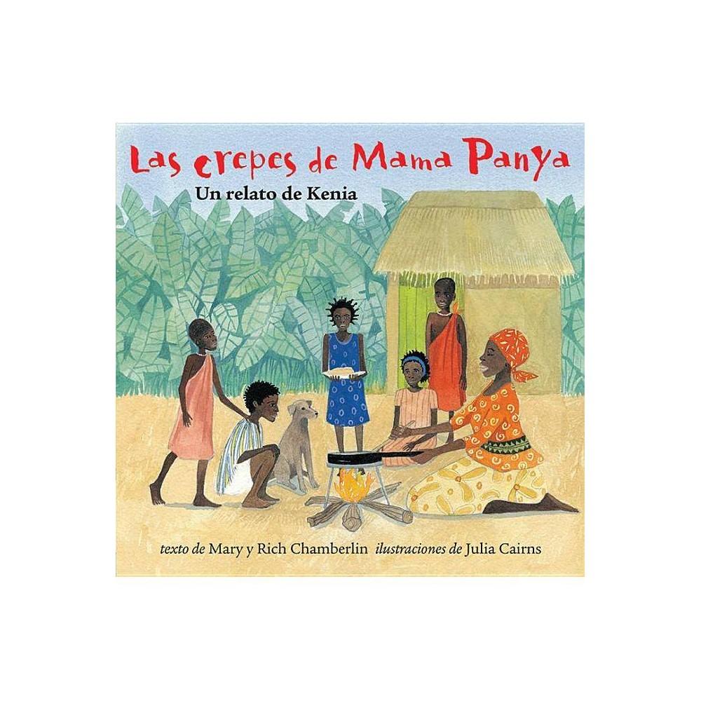 Las Crepes De Mama Panya By Mary Chamberlin Paperback