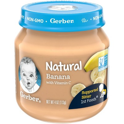 Gerber 1st Food Natural Glass Banana Baby Meals - 4oz