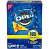 Oreo Chocolate Sandwich Cookies - Multipack - 18ct - image 2 of 4