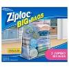 Ziploc Storage Big Bags - image 2 of 4