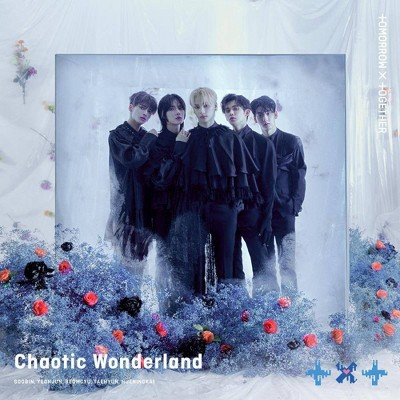 TOMORROW X TOGETHER - Chaotic Wonderland - Limited Edition A (CD/DVD)