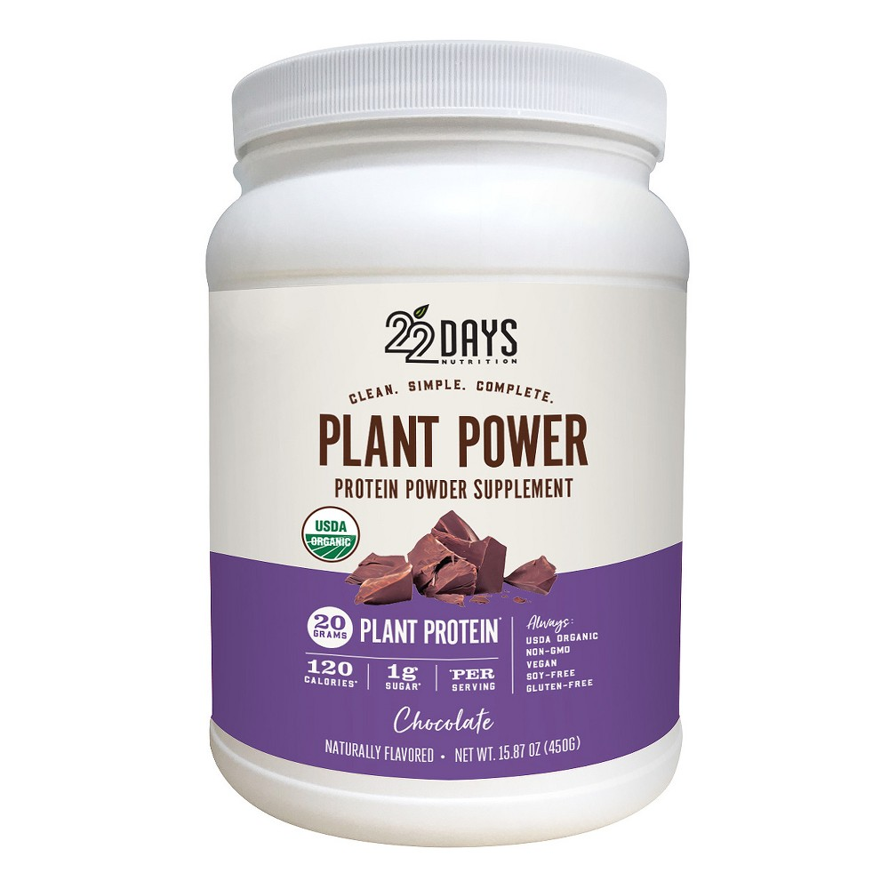 Image of 22 Days Nutrition Organic Vegan Protein Powder - Chocolate - 15.87oz