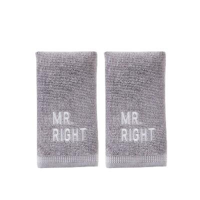 2pc Mr Right Hand Towel Bath Towels Sets Silver - Saturday Knight Ltd.