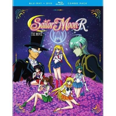 Sailor Moon R: The Movie (Blu-ray)(2017)