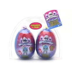 Hatchimals HatchiBabies Plush 2 Pack with Sound