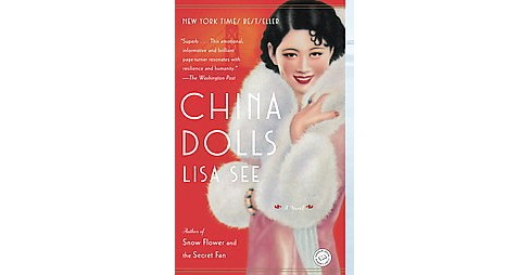 China Dolls (Paperback) by Lisa See - image 1 of 1