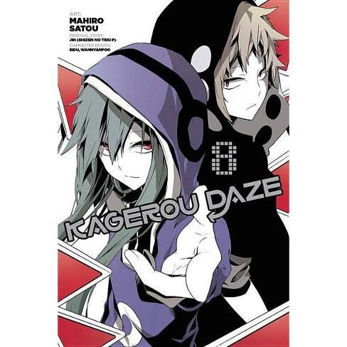 Kagerou Daze, Vol. 8 (Manga) - (Kagerou Daze Manga) (Paperback) - image 1 of 1